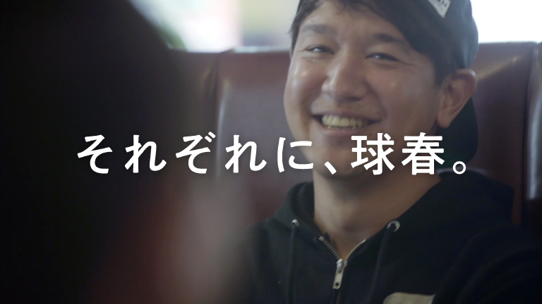 Sportsnavi  野球速報アプリ