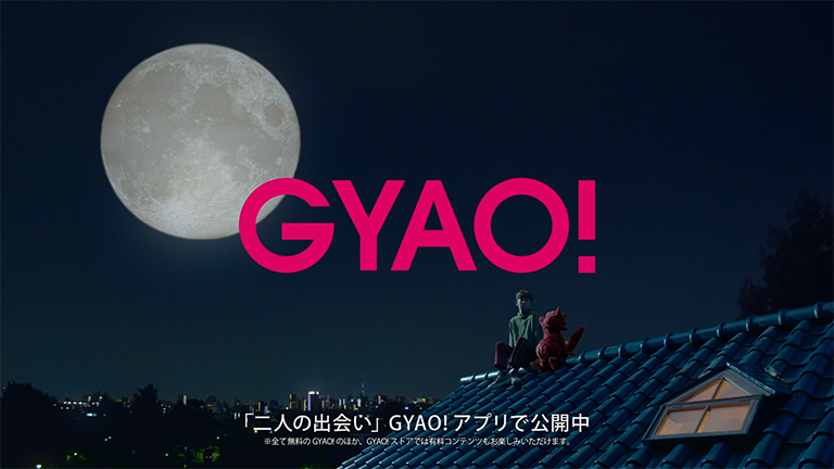 11955_gyao_07