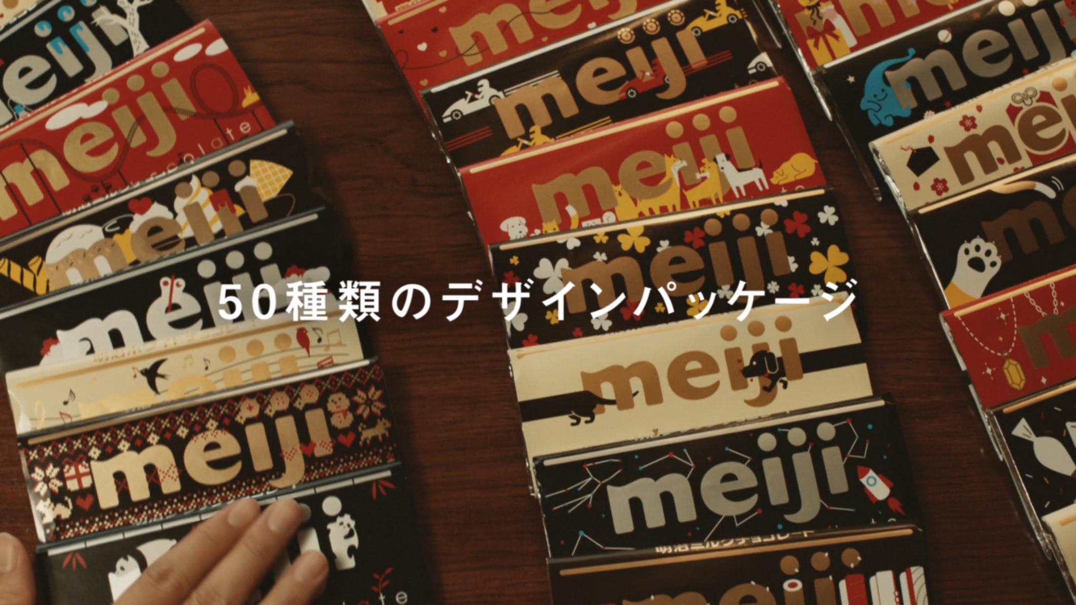 12008_meiji_06