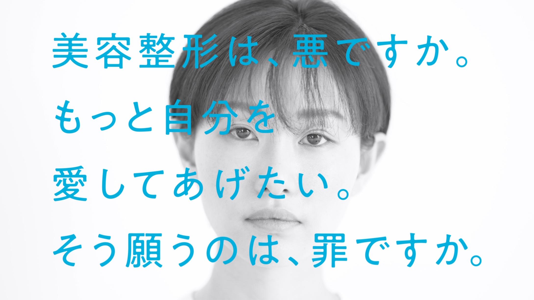 12096_seishin_01
