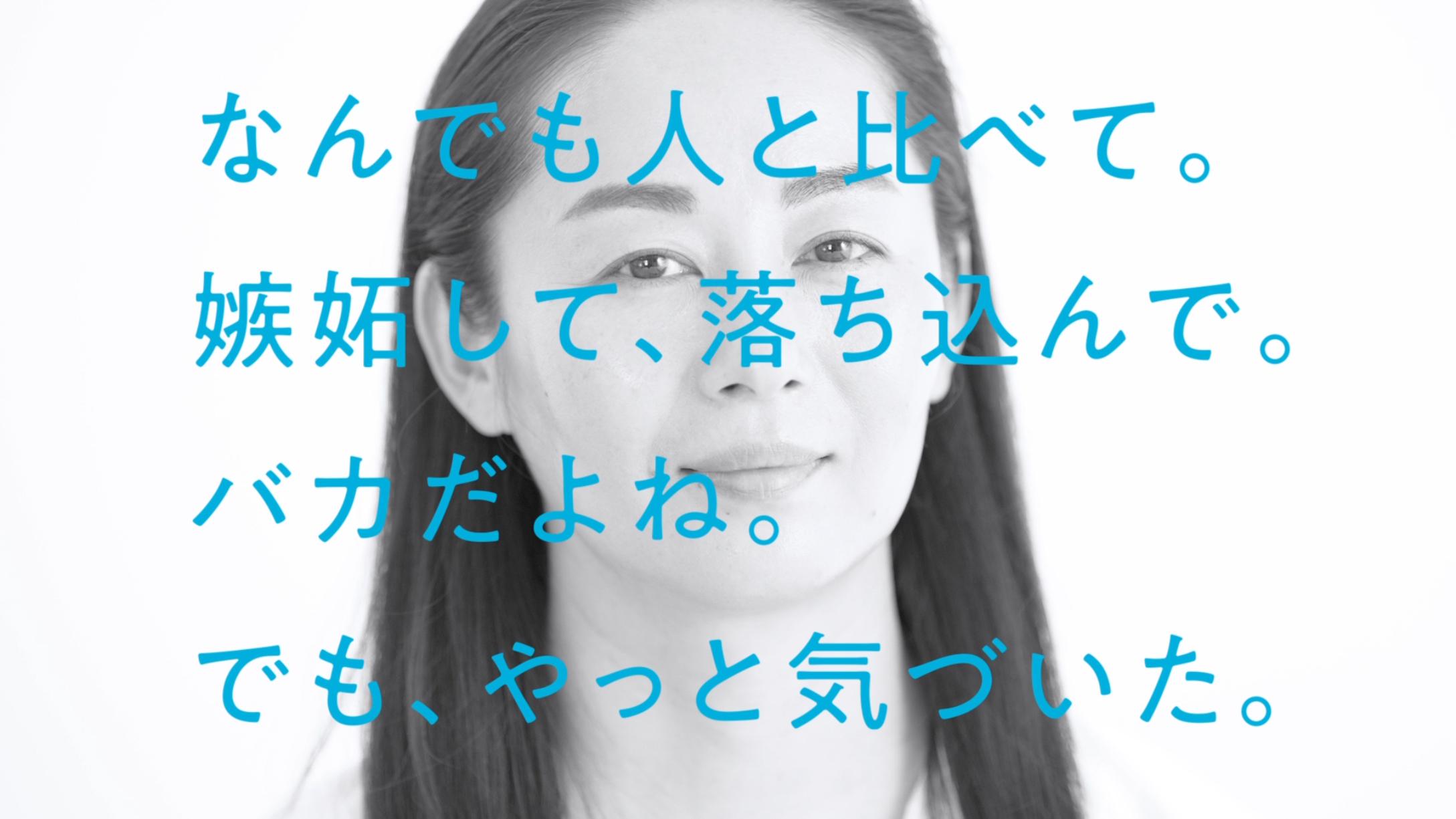 12096_seishin_07