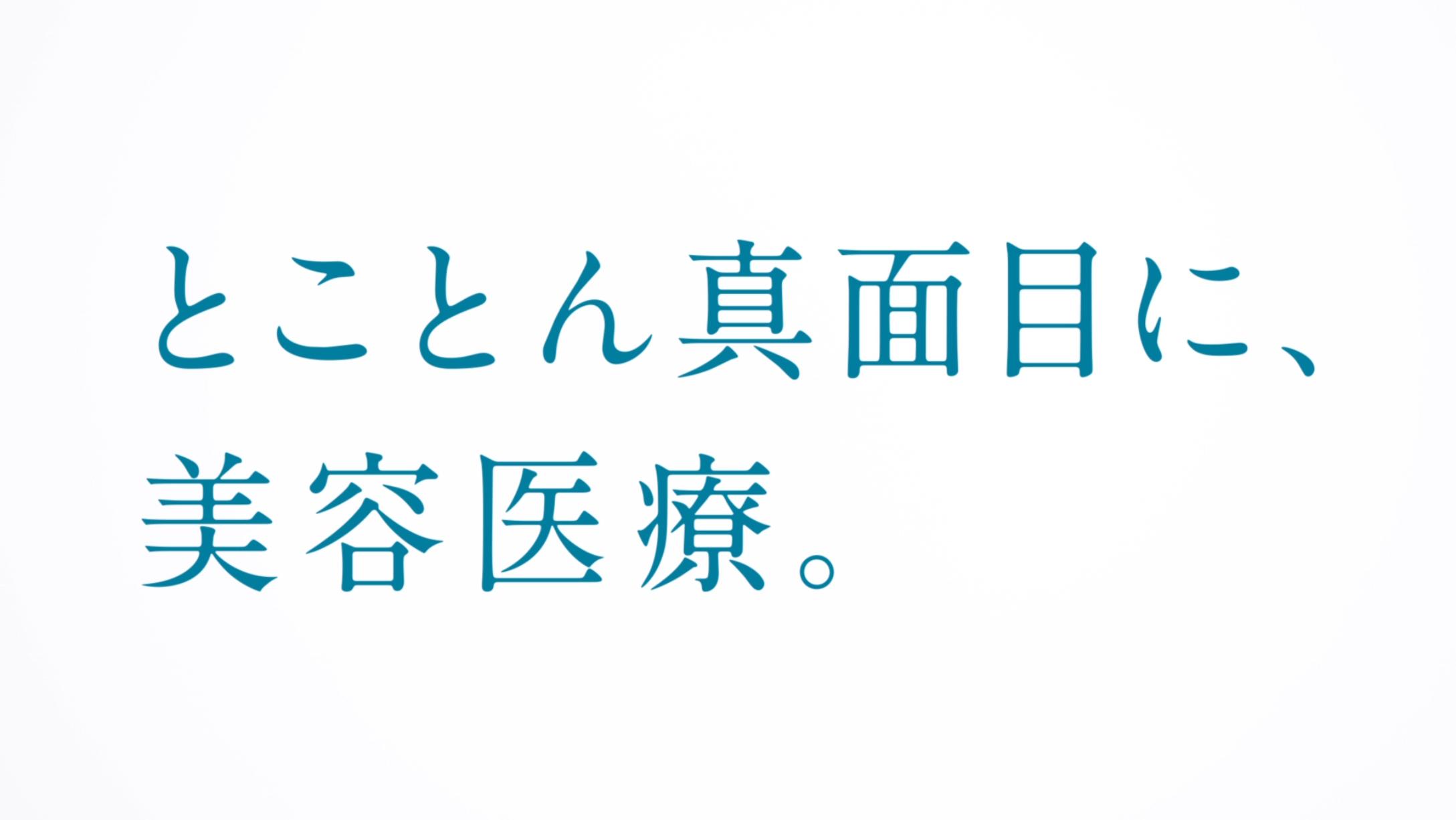 12096_seishin_09