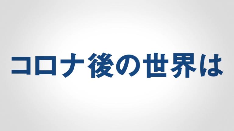 12192_nikkei_00