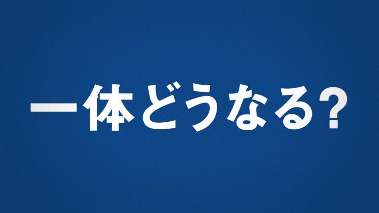 12192_nikkei_02