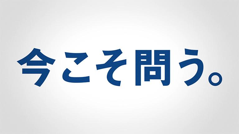 12192_nikkei_04
