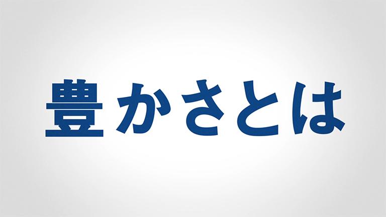 12192_nikkei_05