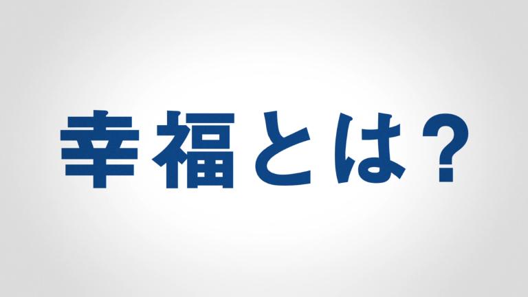 12192_nikkei_07