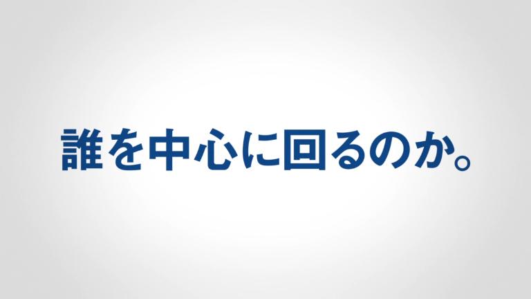 12192_nikkei_10