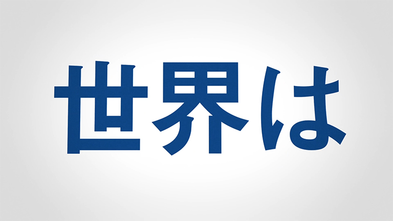 12192_nikkei_8