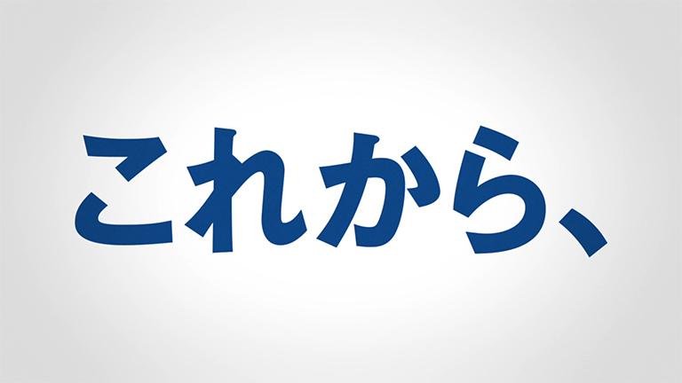 12192_nikkei_9