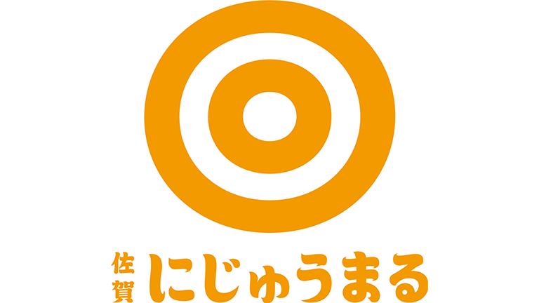佐賀県/新みかんブランド「にじゅうまる」