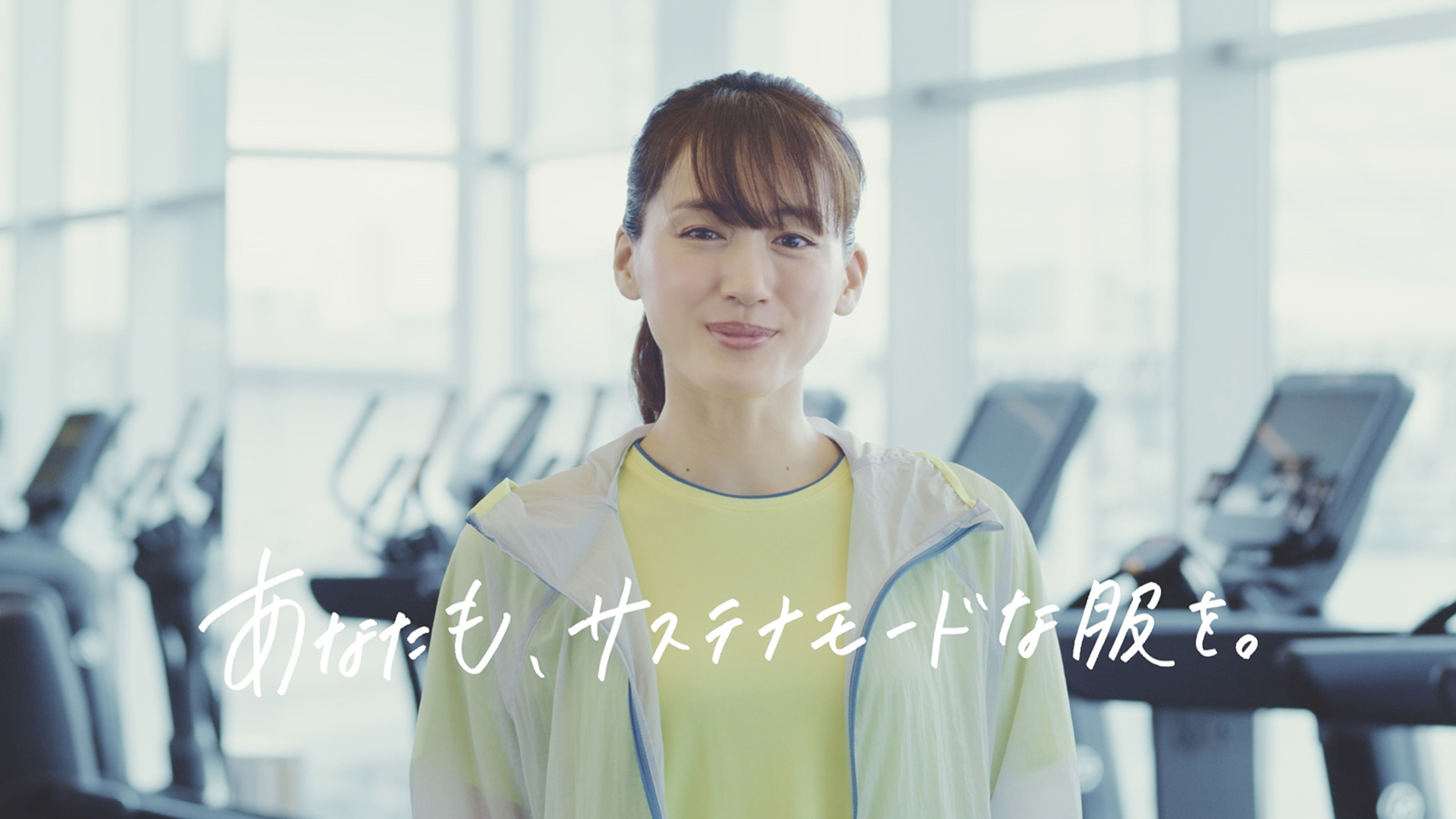 ユニクロ/THE POWER OF CLOTHING<br>綾瀬はるかのサステナモードVol.1